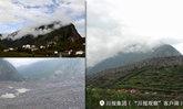 เปิดภาพก่อน-หลัง ดินถล่มทับหมู่บ้านจีนหายไปเป็นอดีต