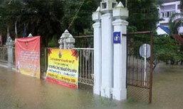 น้ำท่วมจันทบุรี บางพื้นที่ท่วมสูงถึง 1 เมตร