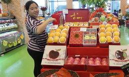 ร้านค้าตลาดไทผลิตขนมมงคลรับตรุษจีน