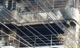 เขตยานนาวาตรวจตึกไฟไหม้ประกาศควบคุมห้ามเข้า
