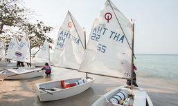 ตราดจัด Trat Sailing Festival 2016