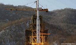 เกาหลีเหนือยิงจรวดส่งดาวเทียมแล้ว ไม่สนมติยูเอ็น