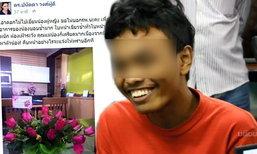 บุ๋ม ปนัดดา เผย 5 หนุ่มฉกรรจ์ บุกรพ.สาวถูกโยนทิ้งเหว