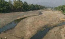 เชียงใหม่แล้งน้ำปิงลดเห็นสันดอนทราย