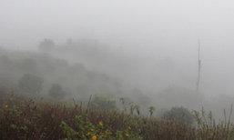 อุตุฯเผยไทยตอนบนยังเย็นเว้นเหนืออุ่นขึ้นใต้คลื่นสูง