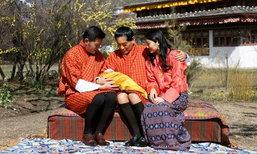 กษัตริย์จิกมี เผยแพร่พระบรมฉายาลักษณ์ เจ้าชายน้อยภูฏานครั้งแรก