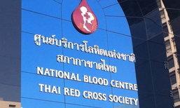 ผอ.ศูนย์บริการโลหิต แจงข้อเท็จจริง สิทธิประโยชน์บริจาคเลือด