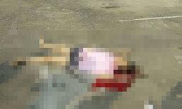 หญิงพลัดคอนโดย่านบางกอกน้อยเสียชีวิต
