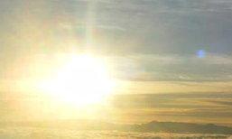 อุตุฯพยากรณ์เที่ยงทั่วไทยอากาศอบอุ่นขึ้น
