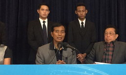 ถาวรจี้อสส.เปิดเผยคำพิพากษาปมยุบไทยรักไทย