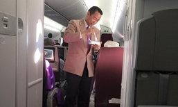 ชื่นชมไปทั่ว สจ๊วตการบินไทย ป้อนอาหารผู้โดยสาร