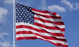 USเตือนไอซิสวางแผนเตรียมโจมตีชาติยุโรป