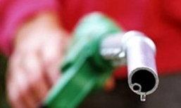 ราคาน้ำมันเอเชียขยับขึ้น-นักลงทุนรอผลเฟด
