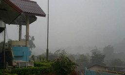 ฝนถล่ม-ลูกเห็บตกในจ.ตากกระทบปชช.