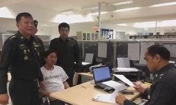 ทหารคุมตัวพลเมืองโต้กลับส่งปอท.FBหมิ่นสถาบัน