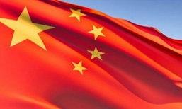 ตัวเลขเติบโตอุตสาหกรรมจีนโตต่ำกว่าคาดการณ์