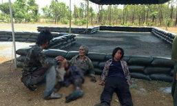 ชาวบ้านหาของป่าเหยียบกับระเบิดชายแดนเจ็บ2