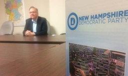 คุยกับหัวหน้าศูนย์เลือกตั้งพรรคเดโมแครตรัฐ นิว แฮมเชียร์