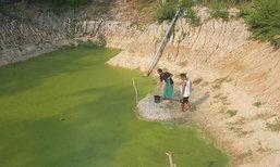 ชาวบ้านสุโขทัยออกหาไข่ผำพืชพื้นบ้านสู้แล้ง