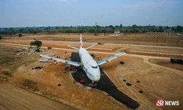 ฮือฮา! หนุ่มทุ่มซื้อเครื่องบิน 747 ลำใหญ่ 30 ล้าน สร้างแลนด์มาร์ก
