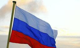 รัสเซียยิงดับ2เครือข่ายไอซิสเตรียมโจมตี