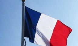ภรรยาตำรวจฝรั่งเศสประท้วงต้านการทำร้ายจนท.