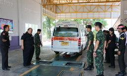 ขนส่งพิจิตร-ทหารเอาจริงรถตู้สภาพไม่พร้อม