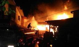 ไฟไหม้โกดังเก็บอุปกรณ์ประมงตราดเสียหายร่วม2ล้าน