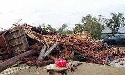 พายุถล่มเพชรบูรณ์กระทบ1,100ครัวเรือน-เร่งช่วย