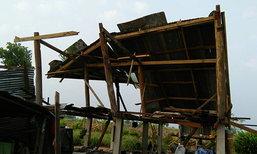 พายุถล่มอุดรฯดับ2 เจ็บ3บ้านพังอื้อ-ศรีสะเกษลูกเห็บตก