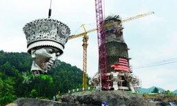 ใหญ่มาก! จีนสร้างรูปปั้นเทพธิดาชนเผ่าเหมียว สูงกว่า 88 ม.