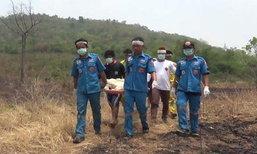 แทบขาดใจ! หนุ่มเดินขึ้นเขาหาของป่า ช็อกเจอศพพ่อตัวเองที่หายตัวนาน 13 วัน