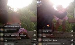 ช็อก! หนุ่มหึงโหดถ่ายสดเฟซบุ๊ก แขวนคอลูกวัย 11 เดือนประชดแฟนสาว ก่อนฆ่าตัวตายตาม