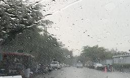 อุตุฯเตือน27-29เม.ย.นี้เหนืออีสานมีพายุฝน