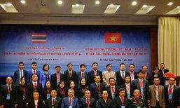 ไทย-เวียดนามจับมือป้องกันและปราบปรามยาเสพติด
