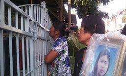 ยายป้าคิดถึงหลานแฝดบุกบ้านพ่อเด็กที่นนทบุรี