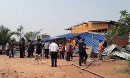 พายุฤดูร้อนถล่มโคราช9อ.บ้านพังกว่า300หลัง