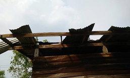 พายุถล่มมหาสารคามบ้านพังกว่า150หลัง