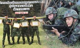 ปลดประจำการแล้ว 4 ดาราทหารเกณฑ์ ภูมิใจได้รับใช้ชาติ