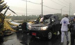 พายุพัดถล่มท่าวุ้ง-ลพบุรี ป้ายพังทับรถตาย 1 เจ็บ 4