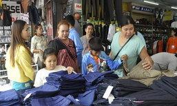 โคราชผู้ปกครองพาบุตรหลานซื้อชุดนักเรียนคึกคัก