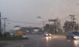 ไทยตอนบนมีฝนลมแรงลูกเห็บตกฟ้าผ่าบางแห่ง