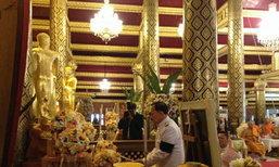 ถวายผ้าไตรพระราชทานสมโภชพระพุทธชินราช