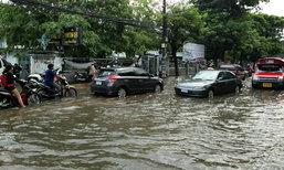 ฝนถล่มกว่า 1 ชม. ตัวเมืองเชียงใหม่เกิดน้ำท่วมขัง