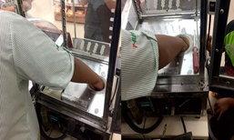 สุดซวย! พนักงานเซเว่นเมืองคอน พลาดข้อมือติดมอเตอร์เครื่องนึ่งซาลาเปา