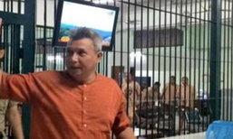 """ศาลสั่งจำคุก """"ทอม ดันดี"""" 7 ปี 6 เดือน คดีมาตรา 112"""