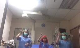 เปิดใจครอบครัวเด็ก 9 ขวบ ป่วยมะเร็งระยะสุดท้ายโชว์เต้นกับพยาบาล