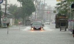 อุตุเผยภาคตอ.ใต้ฝนหนักมากระวังน้ำท่วมกทม.ตก40%