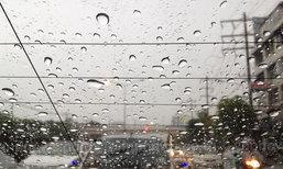 ภาคตะวันออกใต้ฝนตกหนักกทม.ฝนร้อยละ40