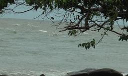 อุตุฯพยากรณ์เย็นภาคใต้ตะวันออกฝนตกหนัก